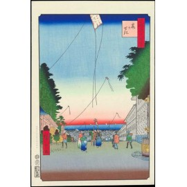 No.002 霞かせきー江戸百景 歌川広重 The Hiroshige 100 Famous Views of Edoー