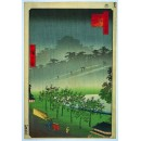 No.119 赤坂桐畑雨中夕けい(二代広重)ー江戸百景 歌川広重 The Hiroshige 100 Famous Views of Edoー